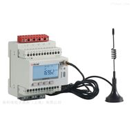 ADW300-HJ-D16-LRlora无线计量电力仪表
