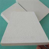600*600豪瑞岩棉玻纤吸音防火板,吊顶板