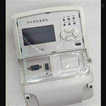 M90172电压监测仪(挂式) 型号:TL20-DT8-G