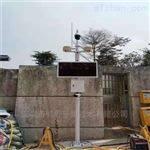 BYQL-6C碧海湾码头堆场扬尘在线监测系统