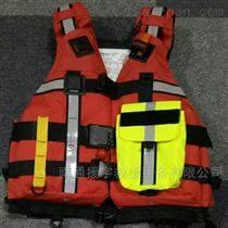 急流專用救生衣  水域救援救生 衣