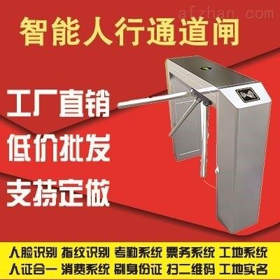 工地 企業刷卡進出管理系統通道閘機