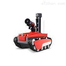 消防滅火偵查機器人
