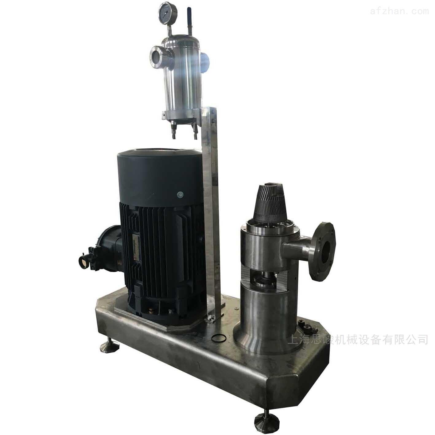 热固性环氧树脂高剪切乳化机