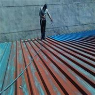 四方彩钢瓦专业防腐水性漆生产厂家