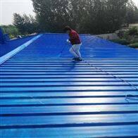 淮北生锈旧彩钢翻新漆厂家真实地址