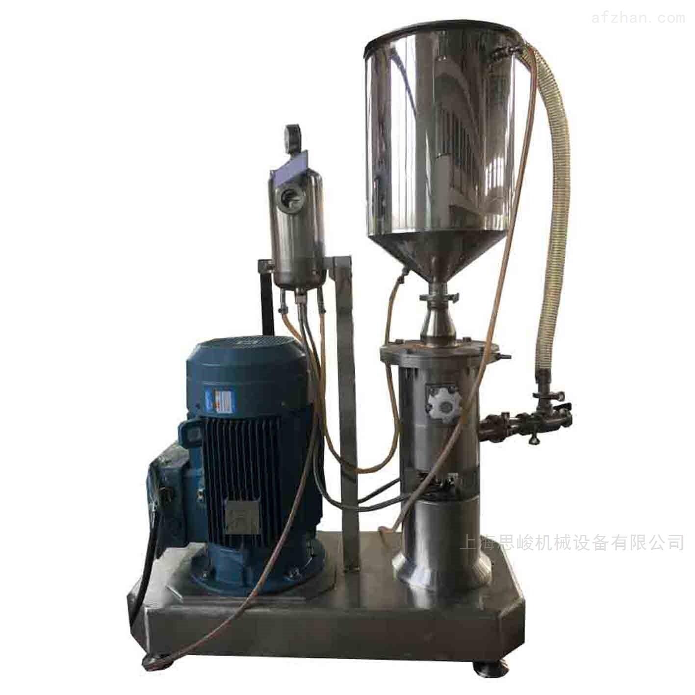 水性环氧酯树脂乳化机