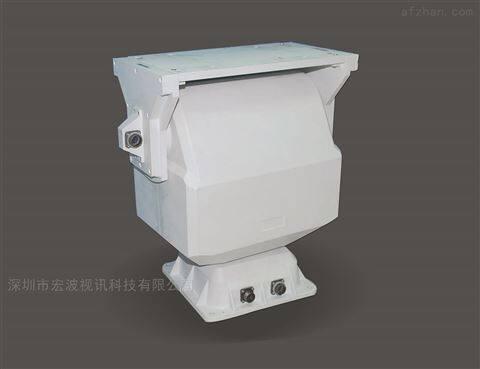 HBW35-775反无人机低空可见光监控云台