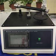防护服阻湿态微生物穿透测试仪总代理