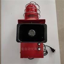 皮带启动报警装置SBNWL-80/LQ