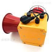 声光报警器DWJ-10/220V可台面放置、手提