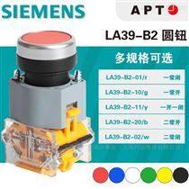 APT二工LA39-B2-20CXS/k長柄旋鈕西門子