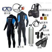 消防潜水套装装具潜水工具水域救援