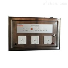 AMIS100-J3医疗场所智能插座箱