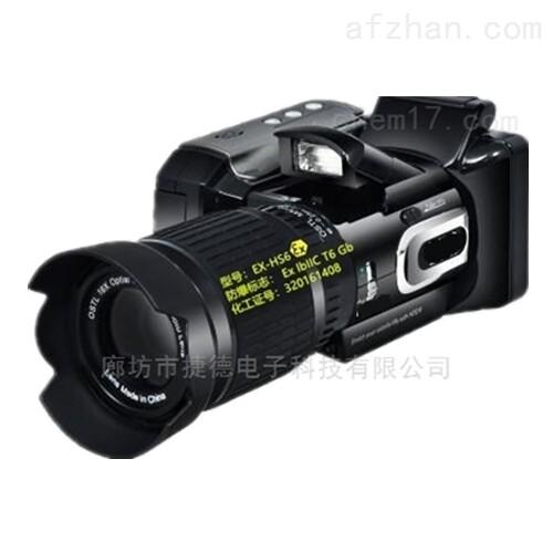 防爆摄录仪