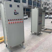 双电源自动控制防爆控制柜