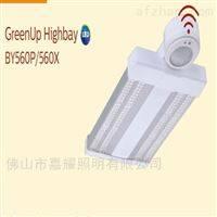 BY560X LED160/NW ACW2 IS飞利浦BY560X无线智能感应LED高天棚灯