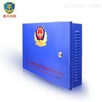 商鋪工廠銀行廠4路GPRS+IP網絡聯網報警器