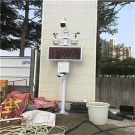 BYQL-YZ哈尔滨工地扬尘噪声监测价格详情