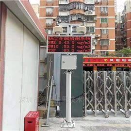 BYQL-YZ藤县多功能工地污染扬尘监测系统供应