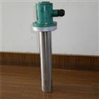 護套式電加熱器HRY2型