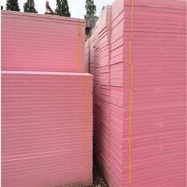 1200*600外墙施工隔热保温挤塑板地暖阻燃耐高温