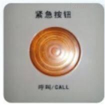 卫浴分机XST-CWY01