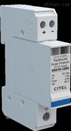 西岱尔防雷器直流电源电涌保护器DS210-48DC