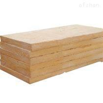 A1级保温材料岩棉保温板九纵厂家出品