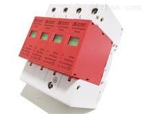 陕西东升电气HY22M-60二级浪涌保护器
