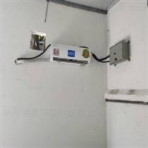 变电站壁挂式防爆空调2匹3匹5匹10匹