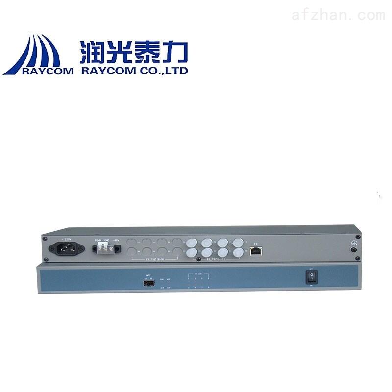 4E1+1路100M以太网PDH传输光端机