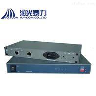 RB004以太网转换器