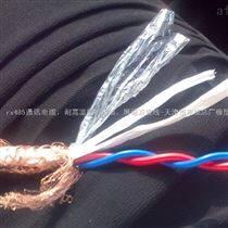 RS485-1*2*0.5通讯电缆 RVSP屏蔽双绞线