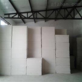 1200*600挤塑板_施工方案_建筑/土木工程科技