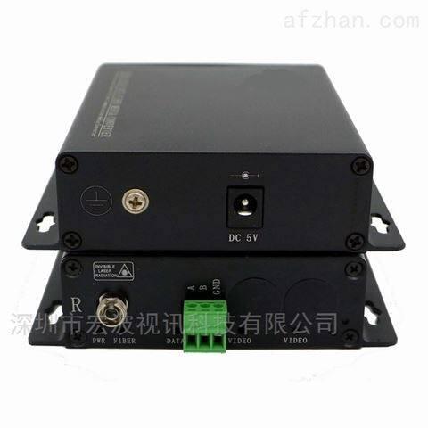 宏波视讯 RS485数据光端机