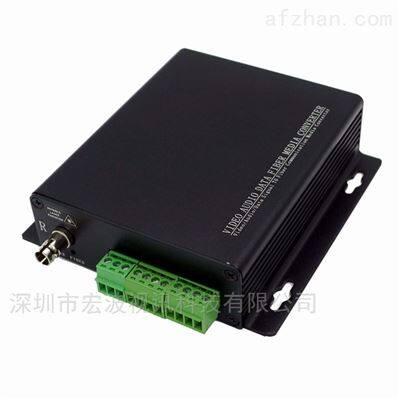 HB002KT/R-S紅外對射監控用2路開關量光端機