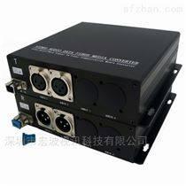 麥克風電平和線性 平衡音頻光端機