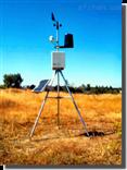 BRL-QX大气多参数气象环境监测设备,智能气象站