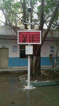 深圳市扬尘噪声云平台监测系统