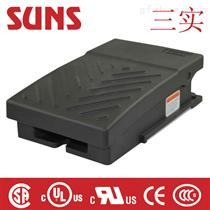 SUNS美国三实FSM-4系列大电流防水脚踏开关