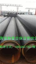 耐碱型复合夹克管现货单位,塑套钢复合管统计成品价格