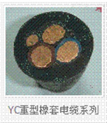 YC 3*16mm2橡套电缆,YC-2*10通用橡套软电缆