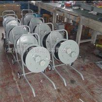 防爆动力检修电缆盘
