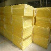 保温吸声环保玻璃棉板 农业专用