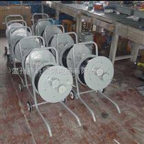 100米移动式防爆检修电缆盘