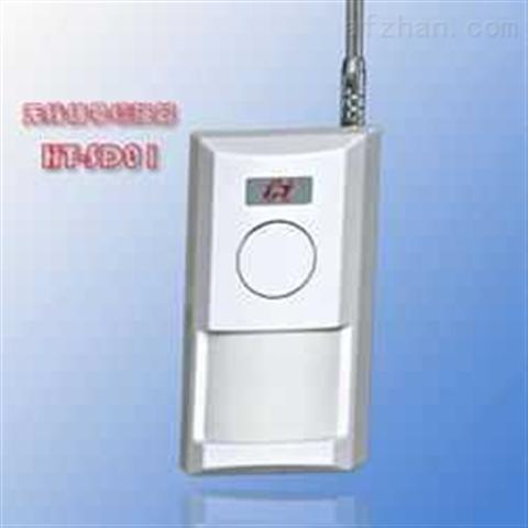 无线信号增强器