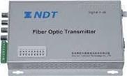 总线级联式4路视频+数据光端机