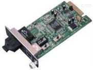 10/100Base TX - 100Base FX 模块式多模光纤收发器