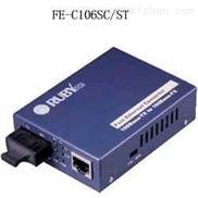 100Base TX - 100Base FX 模块式多模光纤收发器